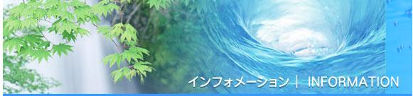 大阪府岸和田市 株式会社両国設備 水道工事 水道屋さん キッチントイレ浴室の水廻りのリフォーム 浄化槽維持管理 一般ゴミ収集運搬 貯水槽清掃 お問い合わせ